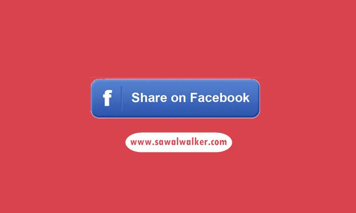 Cara Share Otomatis Postingan Blog ke Facebook